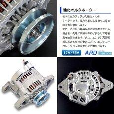 画像3: フロンテ CB72S CD72S 高出力 オルタネーター 65A 鉄プーリー仕様 [A-AC014] (3)