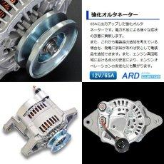 画像3: ジムニー JA12 JA12C JA12V JA12W 高出力 オルタネーター 65A 鉄プーリー(WSF-015) [A-AC014] (3)