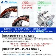 画像2: スクラム DG64V DG64W 低抵抗・高出力 オルタネーター 80A (2)