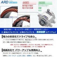 画像2: ミニキャブ U61T U62T 低抵抗・高出力 オルタネーター 80A (2)