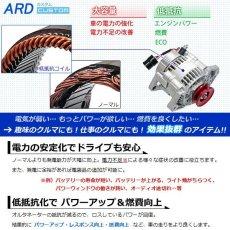 画像2: ジムニー JA11 JA11C JA11V (1型) 低抵抗・高出力 オルタネーター 80A アルミプーリー仕様(レッドアルマイト) [A-AC016] (2)