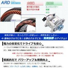 画像2: ジムニー JA11 JA11C JA11V (1型) 低抵抗・高出力 オルタネーター 80A 鉄プーリー仕様(ブラック) [A-AC016] (2)