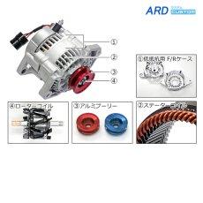 画像3: ジムニー JA11 JA11C JA11V (1型) 低抵抗・高出力 オルタネーター 80A アルミプーリー仕様(レッドアルマイト) [A-AC016] (3)