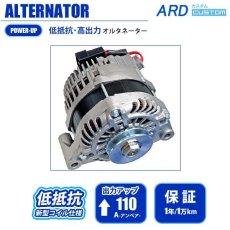 画像1: メルセデス・ベンツ W123(ガソリン車) 低抵抗・高出力 オルタネーター 110A [A-AC010] (1)