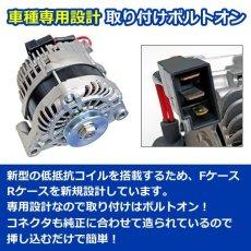 画像3: メルセデス・ベンツ W123(ガソリン車) 低抵抗・高出力 オルタネーター 110A [A-AC010] (3)