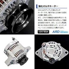 画像2: AZ-1 PG6SA 高出力 オルタネーター 65A 鉄プーリー(ブラック) *変換コネクタ付 [A-AC012] (2)