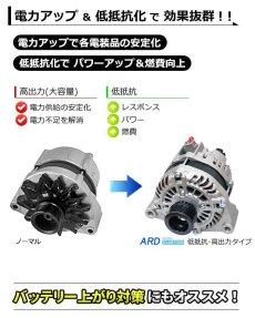 画像2: メルセデス・ベンツ W202 低抵抗・高出力 オルタネーター 130A (2)