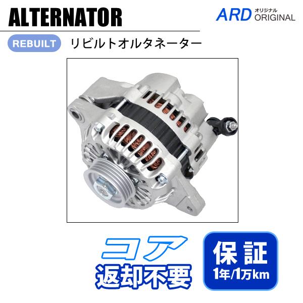 画像1: AZワゴン MJ23S オルタネーター A1TA3891 (1)