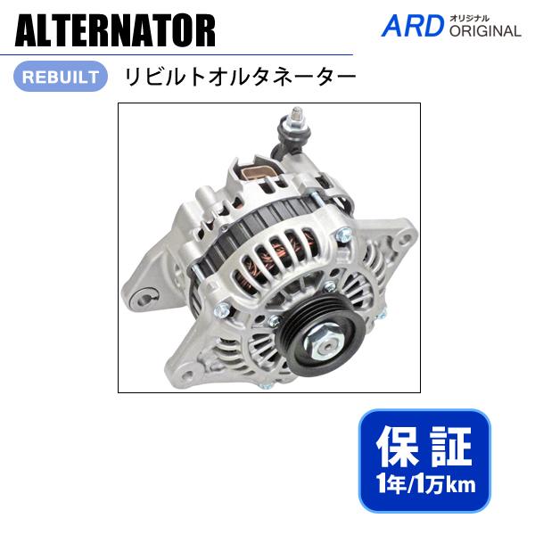 画像1: ロードスター NA8C オルタネーター [A-H014] (1)