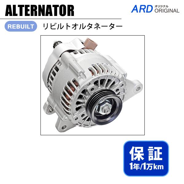 画像1: R2 RC1/RC2 オルタネーター (1)