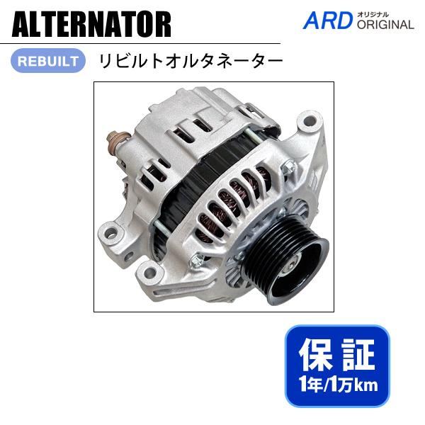 画像1: ステップワゴン RF3 RF4 リビルト オルタネーター [A-M011] (1)