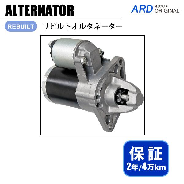 画像1: スクラム DG63T DG64V DG64W リビルト スターター セルモーター [S-M017] (1)