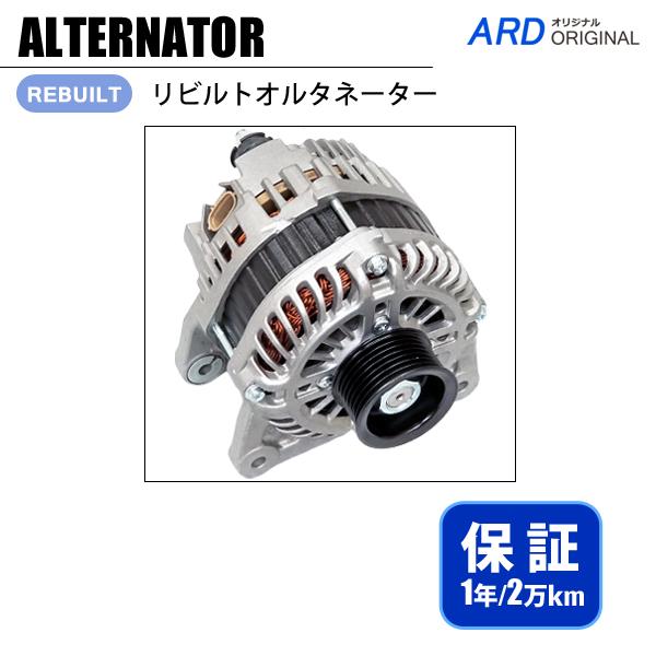 画像1: NV200バネット M20 VM20 リビルト オルタネーター [A-M020] (1)