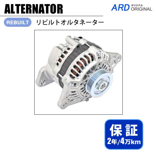 画像1: スカイライン R33  R33型 (GT-R共通)ER33 HR33 BCNR33 リビルト オルタネーター [A-M018] (1)