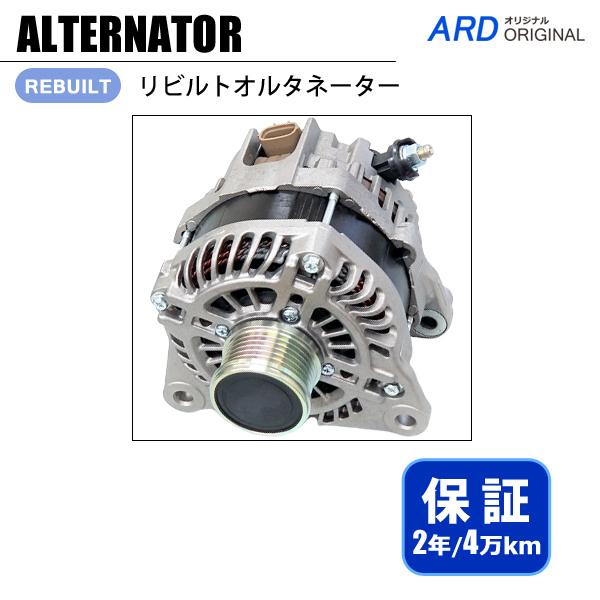 画像1: CX-3 DK5AW DK5FW リビルト オルタネーター [A-M026] (1)