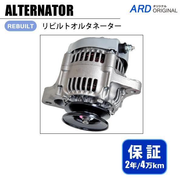 画像1: 産業機械 その他 エンジン:3TN リビルト オルタネーター [A-D079] (1)
