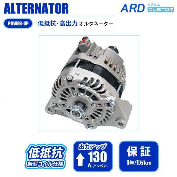 画像1: メルセデス・ベンツ E500 W124 低抵抗・高出力 オルタネーター 130A (1)