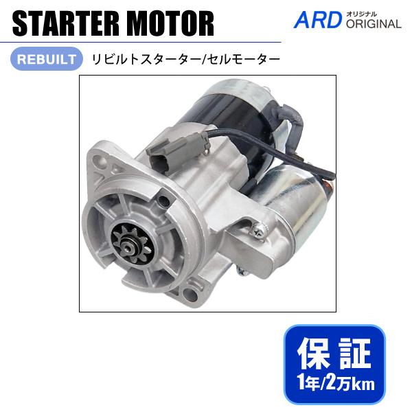 画像1: フォークリフト その他 産業機械 1F1 1F2 L01 L02 スターター セルモーター (1)