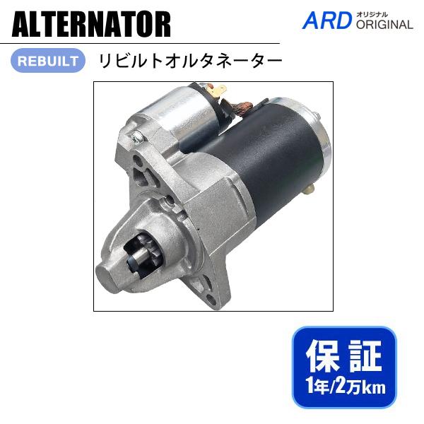 画像1: スクラム DG63T DG64V DG64W リビルト スターター セルモーター [S-M018] (1)